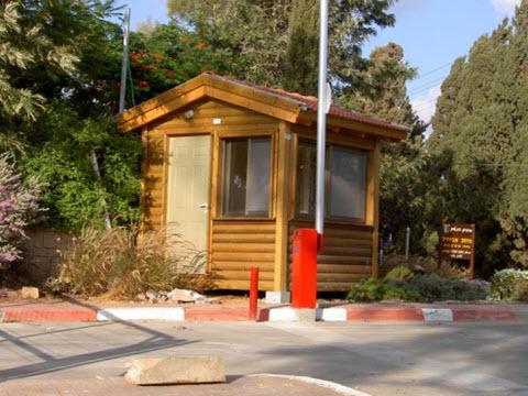 מבנה נייד אלונים בתי עץ
